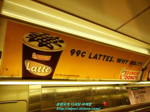 던킨 도넛의 커피 광고