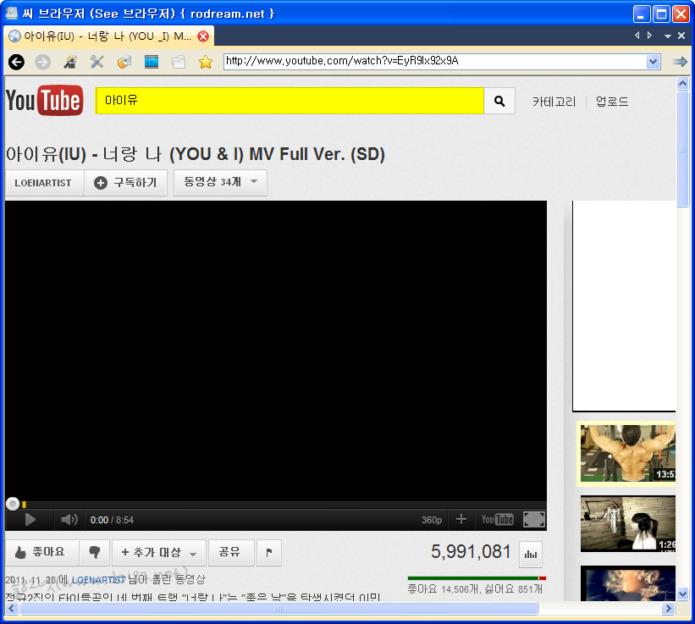 씨브라우저 동영상다운로드-유튜브