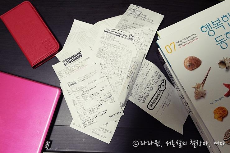 신용카드 도용, 카드번호 유효기간, 카드번호 유효기간 알면, 카드영수증, 카드 도용