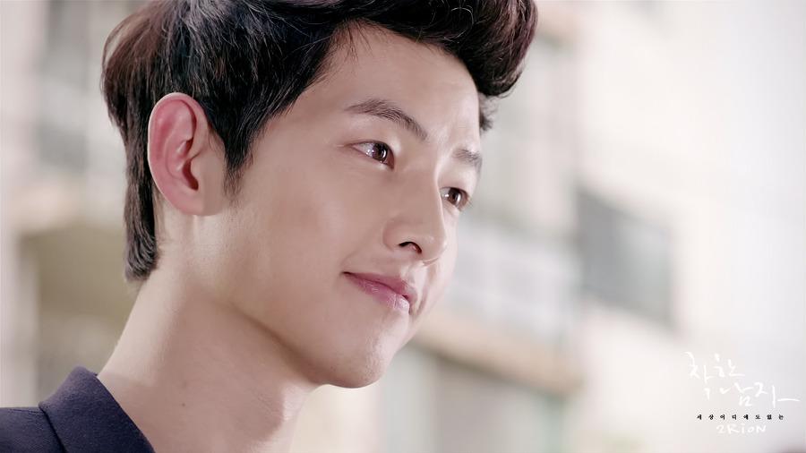 Song joong ki moon chae won dating in real life