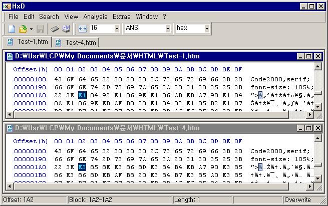 HxD 프로그램에서 비교한 Test-1.htm 파일과 Test-4.htm 파일