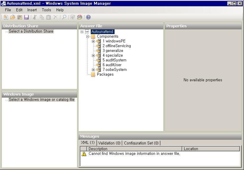 응답 파일을 불러온 뒤의 Windows SIM 화면