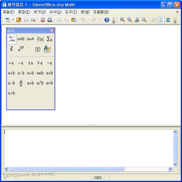 OpenOffice.org Math - 수식편집