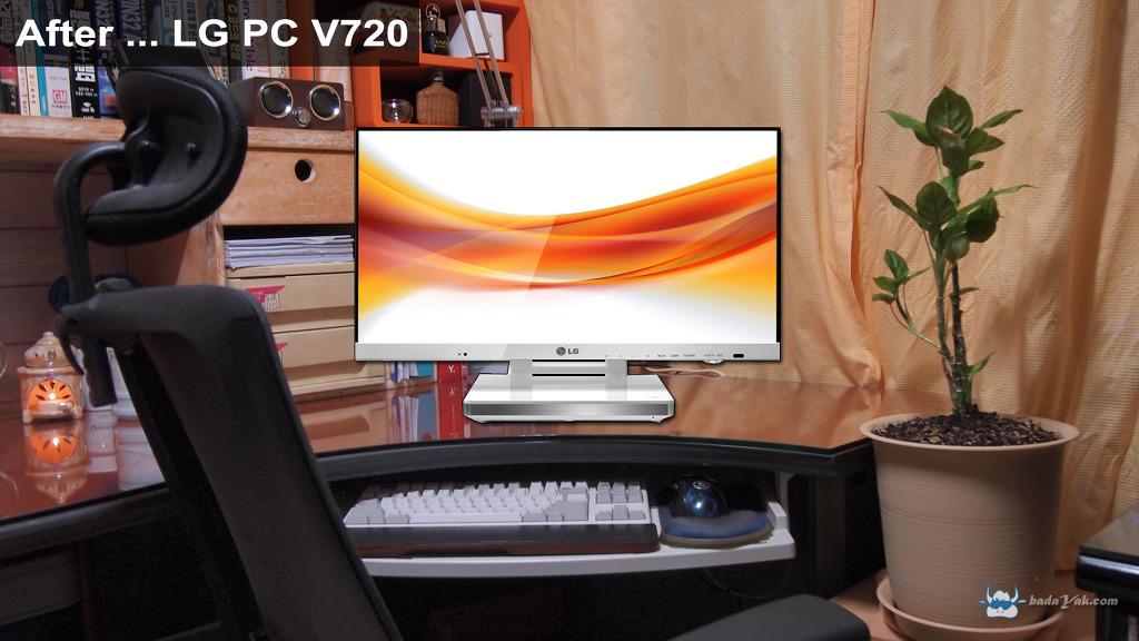 LG 일체형 PC V720 공간 활용