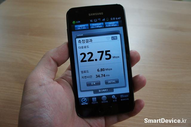 LTE, 갤럭시 S2 LTE, LTE 속도, LTE 속도테스트, SKT LTE 속도, SKT LTE 요금제, LTE 요금제, LTE폰, LTE 스마트폰, 갤럭시S2 속도, 갤럭시S2 LTE 속도
