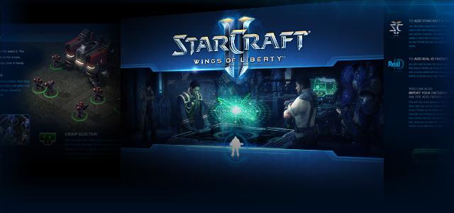 스타크래프트2 오픈베타 기간