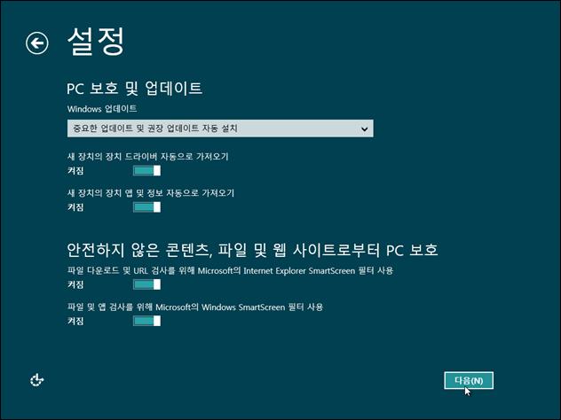 Win8RP_K_installation_76