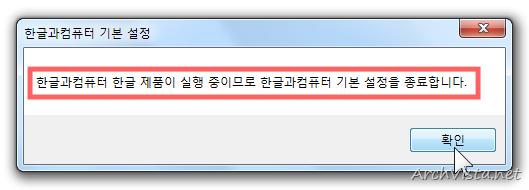 haansoft_office_2010_22