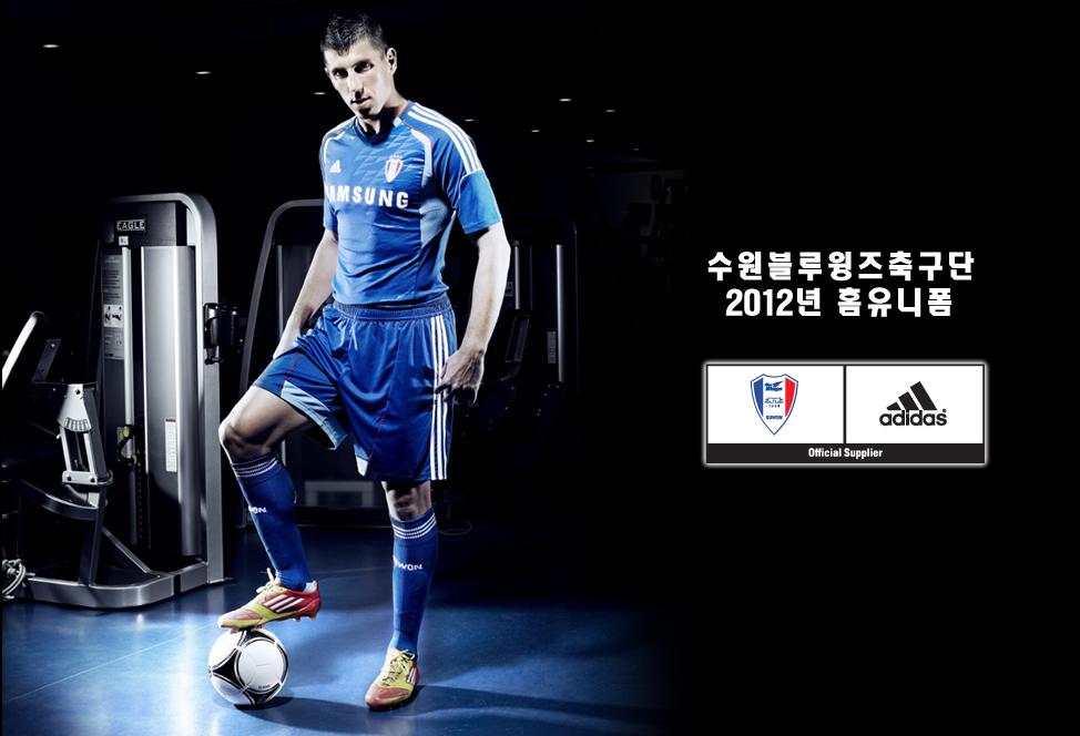 수원블루윙즈 2012년 홈유니폼 티져