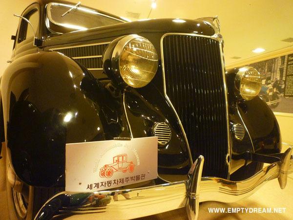 세계자동차제주박물관, Ford V8
