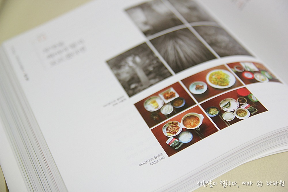 Dslr, DSLR 사진강의, ZAKO, 김주원, 김주원의 DSLR 사진강의, 사진 잘 찍는 법, 사진작가 김주원, 책, dslr 사진 잘 찍는법
