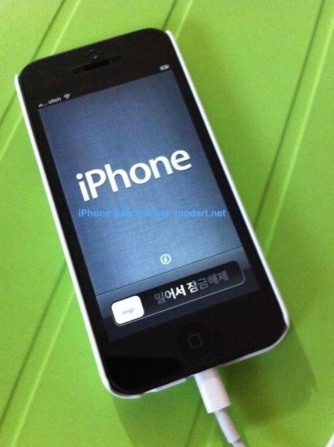 아이폰5 아이폰4