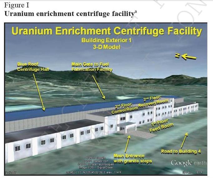 북한 새 우라늄 농축시설은 영변핵시설내 4번빌딩[위성사진] - 유엔전문가패널보고서