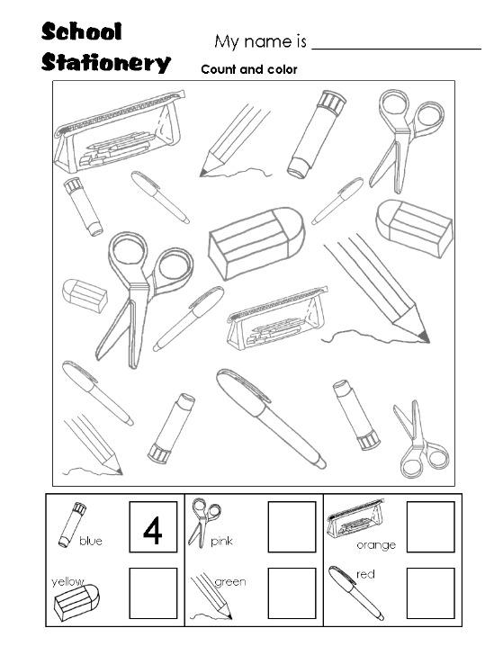 School Worksheets That You Can Print : 알파벳 수준의 쉬운 초등영어학습지 worksheet