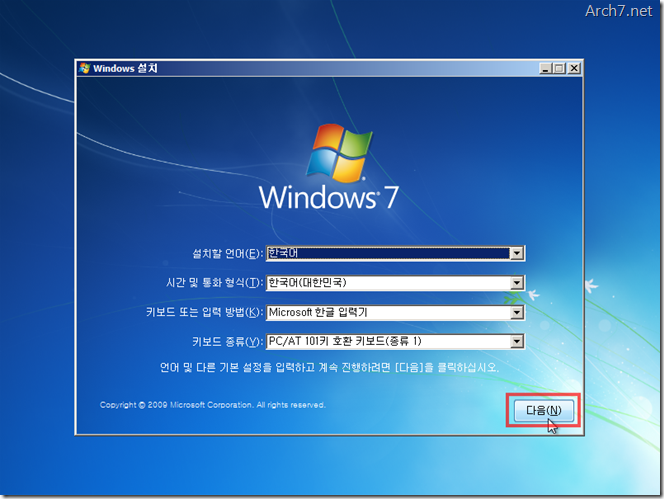 Windows_Memory_Diagnostic_21