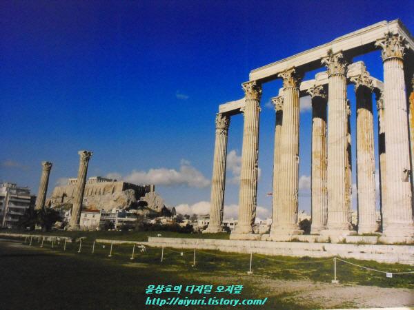 그리스 신전
