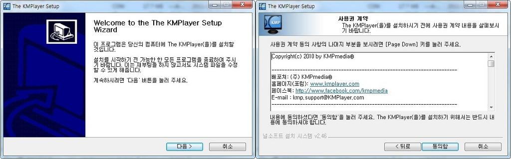 동영상 플레이어 추천 KMP 플레이어 다운로드