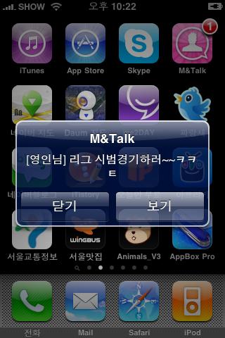 아이폰 무료 어플