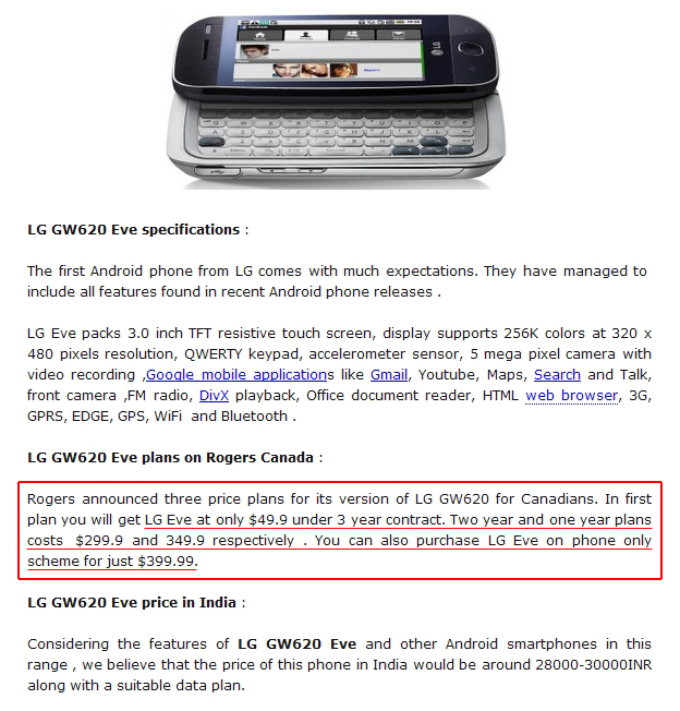 출처: http://www.mobiclue.com/2009/11/lg-gw620-eve-price-and-specifications.html