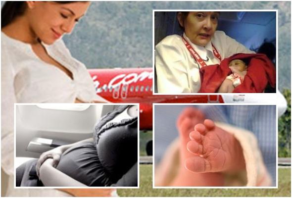 임산부와 항공 여행