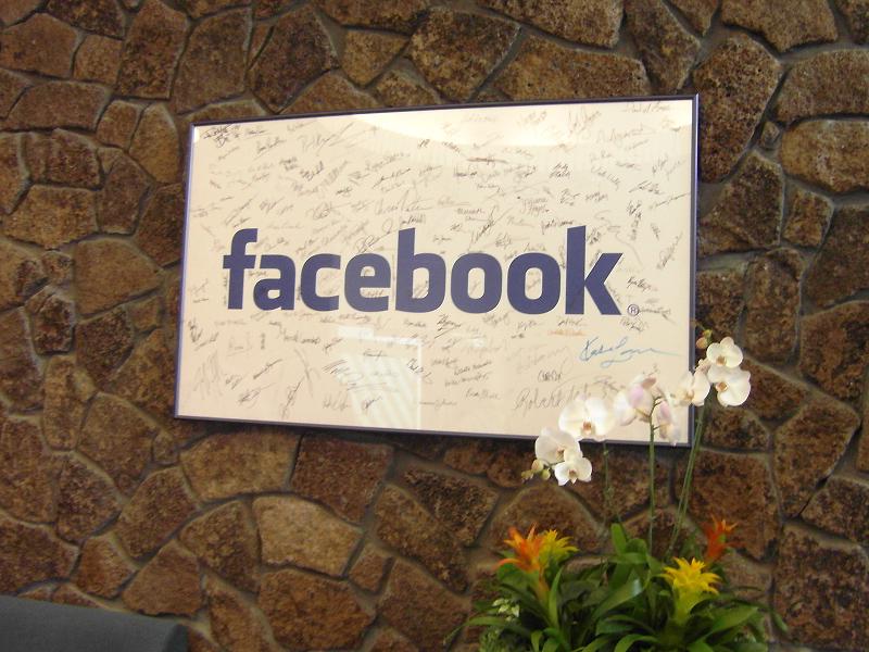 미국 페이스북 본사 Facebook Headquarters