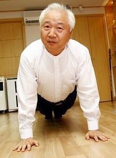 이승헌 총장의 뇌교육 푸시업