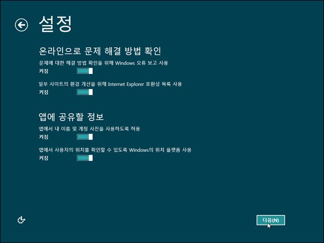 Win8RP_K_installation_79