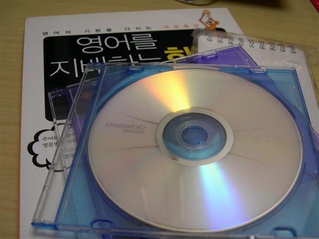영어를 지배하는 핵심 영문법, 공DVD2장, 엠파스 스프링 수첩