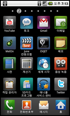 device21