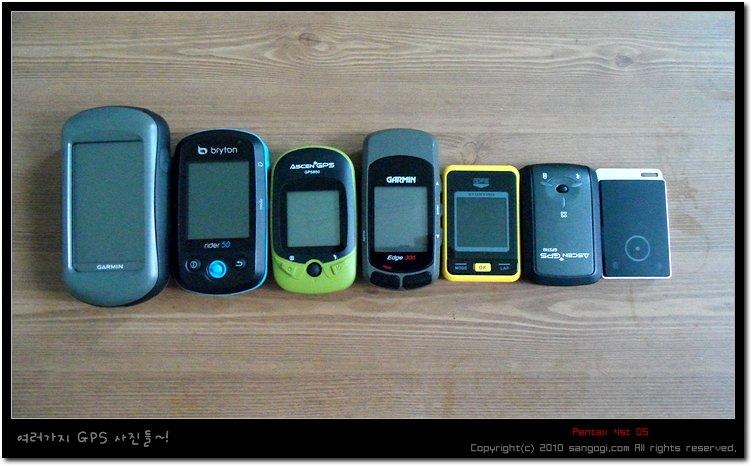 현재 갖고있는 GPS~!
