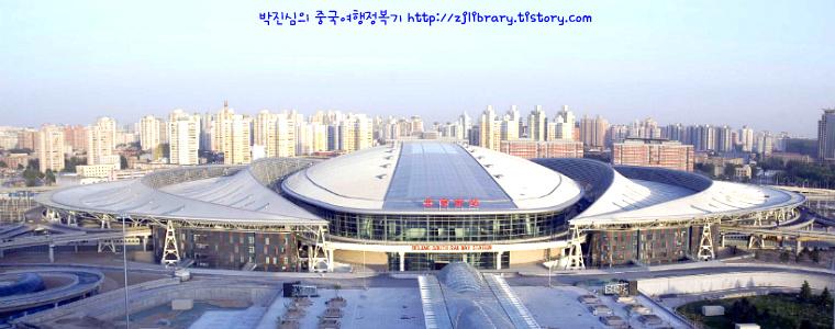북경남역 헬기사진