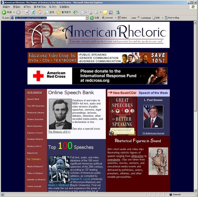 AmericanRhetoric.com