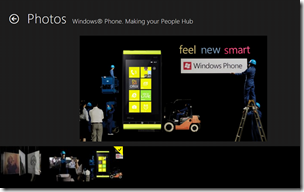 windows8_dev_test23