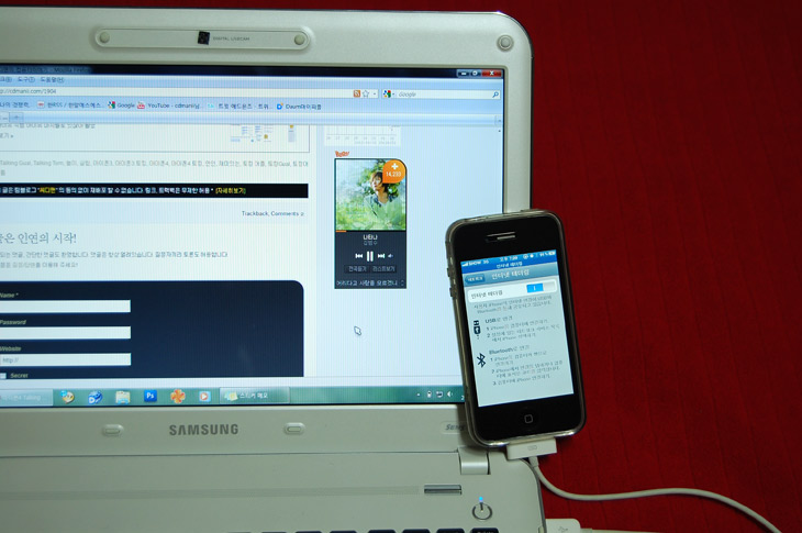 IT, 벅스, 위젯, 블로그 음악 위젯, 테더링, 블로그, 블로깅, 사용기, SAVE이용권, 듣기이용권, 이용권, 아이폰4, 아이폰, 아이폰3, 갤럭시유, 갤럭시U, 갤럭시탭,