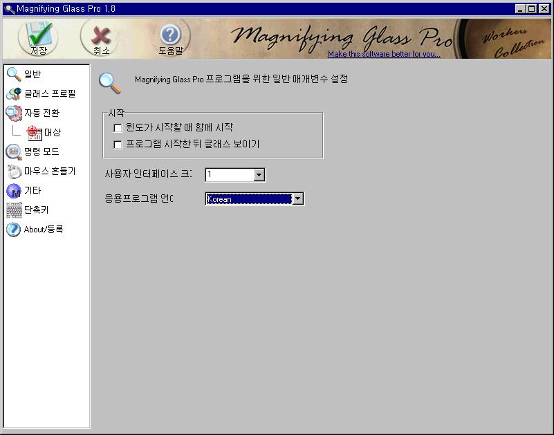 한국어화 3