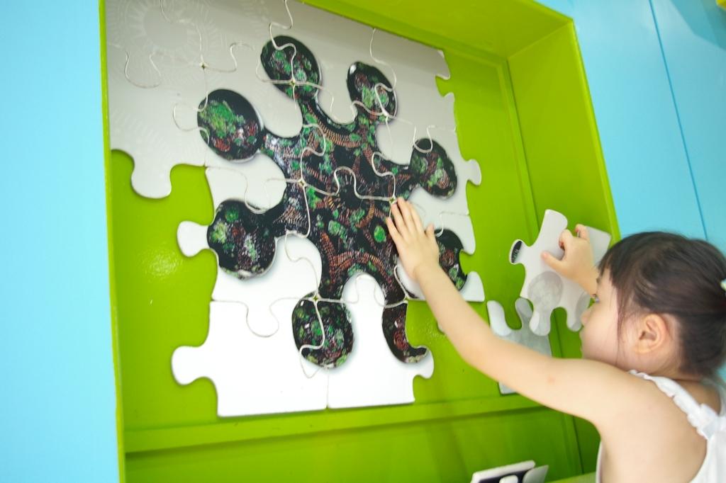 퍼즐맞추기