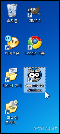 Seesmic_for_Windows_04
