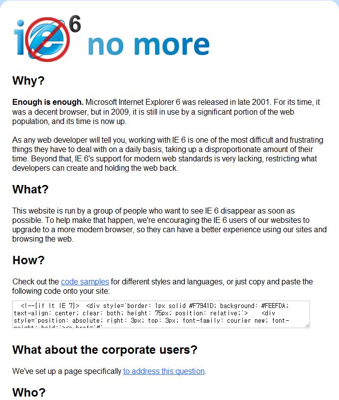 IE6NoMore 공식페이지