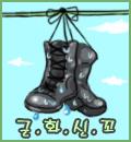 박대위님의 블로그 이미지