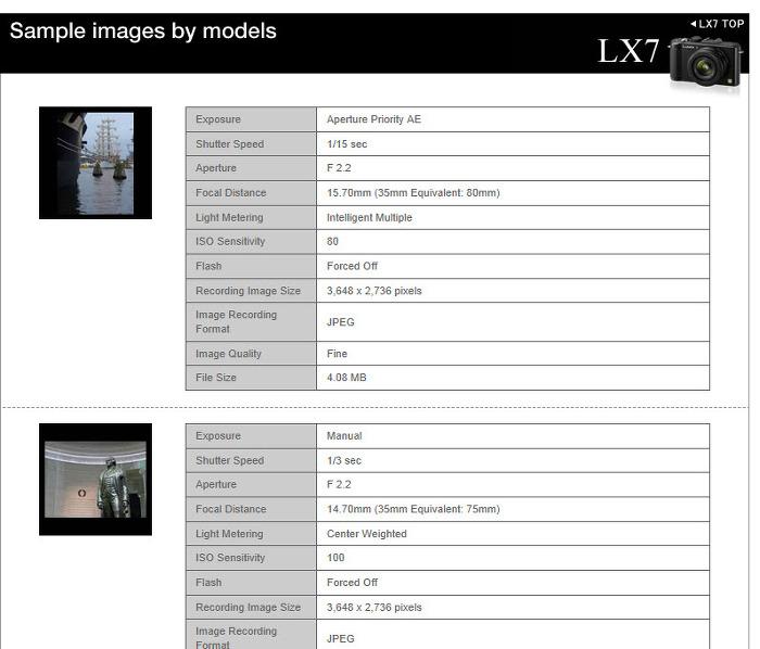 루믹스lx7 샘플사진