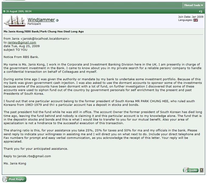 '박정희 비밀계좌 영국에 있다 -갈라 먹자 50%줄께' 2009년 외국인[?] 박정희이용 사기 -에고에고