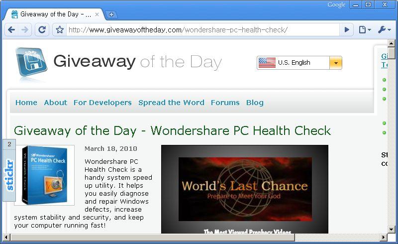 Giveaway of the Day 홈페이지 - 오늘은 Wondershare PC Health Check 프로그램이 공짜!