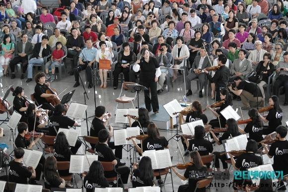 코레일 심포니 오케스트라 부산역 연주회