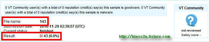 바이러스 및 악 성코드 진단 사이트 virustotla             8