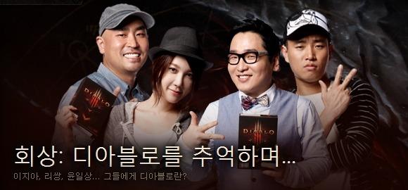 리쌍,윤일상,이지아,팬사인회