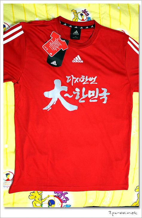 2010 남아공 월드컵 응원티셔츠, 다대티, 아디다스 정품