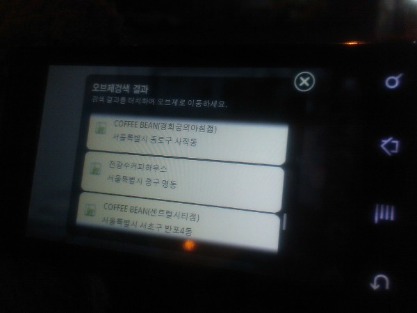 16492D1F4B8015276BFE6C