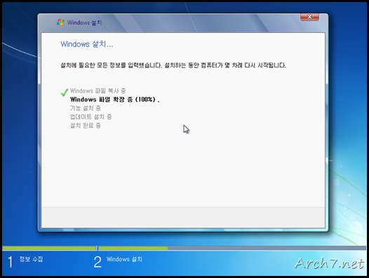 win7_7100_korean_25