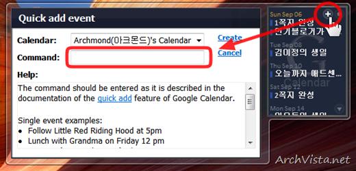 google_calendar_gadget_16