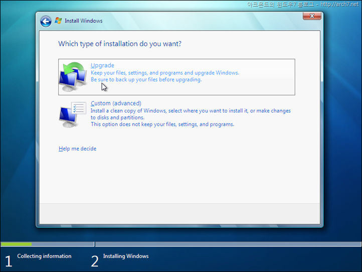 Windows-7-M3-v6801-0-080913-2030_13